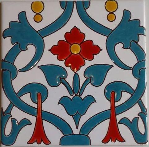 Azulejo Decorado Estilo Español 15X15 Cm Piso O Pared