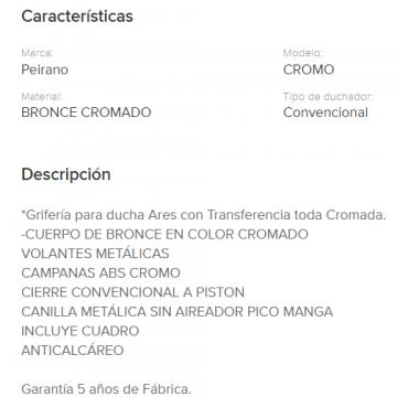 Juego Lluvia Con Transferencia Peirano Ares 434/Cr Cr.