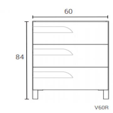Vanitory 60 cm Rovere Rivo NO incluye mesada Schneider